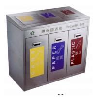不銹鋼環保回收箱 SRB0401