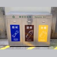 不銹鋼環保回收箱 SRB0601