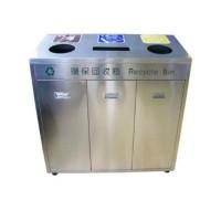 不銹鋼環保回收箱 SRB0701