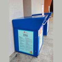 圖書館回收書箱 SRB1101
