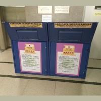 圖書館回收書箱 SRB1301