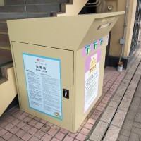 圖書館回收書箱 SRB1501