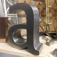 不銹鋼3D字 SIG0206