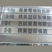 不銹鋼絲蝕刻 SIG1101