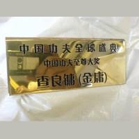 不銹鋼蝕刻牌 SIG1301