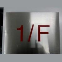 不銹鋼絲印 SIG1501