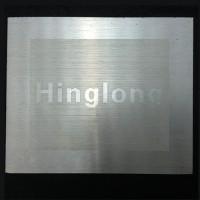 不銹鋼絲印牌 SIG2501