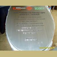 不銹鋼蝕刻絲印 SIG2901