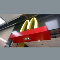 麥當勞 LED 吸塑招牌 SSS1001 b